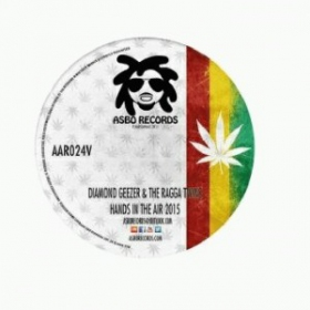 Asbo Records 24