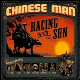 Chinese man 17