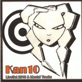 Farting sheep cd 03