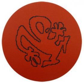 Feutrines plasticman silhouette rouge