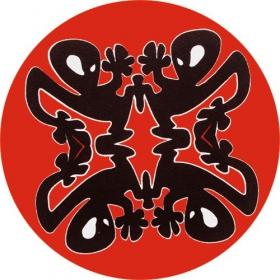 Feutrines plastikman quatro rouge / noire