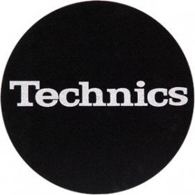 Feutrines technics logo argent