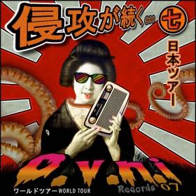 OVNI Records 07 CD