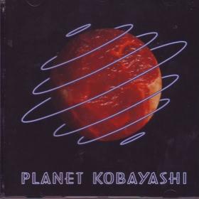 Planet kobayashi