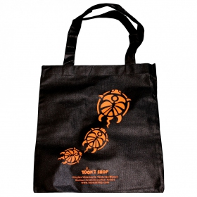 "Sac cadeau ""jungle therapy"""
