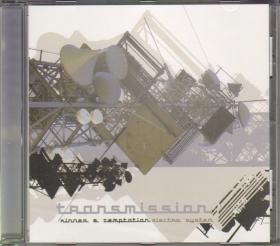 Transmission cd