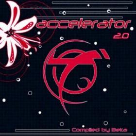 Turbo trance cd 12