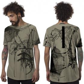"""T-shirt \""""T-Rex\"""", Beige"""